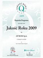 Kolagen otrzymał nagrodę Jakość Roku 2009 przyznaną przez Polskie Centrum Badań i Certyfikacji oraz Biznes Raport - dodatek do Gazety Prawnej.